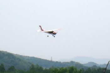 京商 U Can Fly
