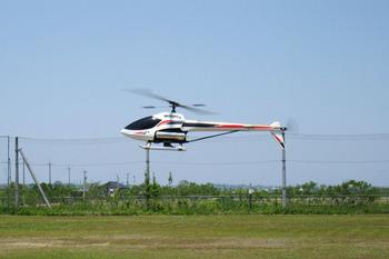 JR GSR260Z
