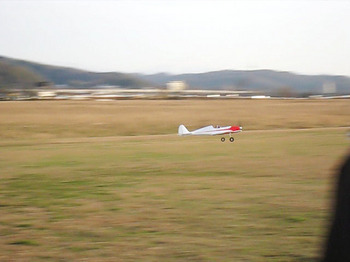 Silky Wind 400S : 着陸態勢